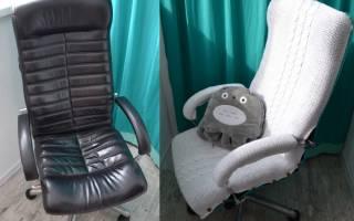 Как сделать чехол на кресло своими руками?