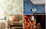 Виниловые обои – современный отделочный материал для стен