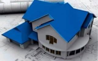 Документы для строительства дома