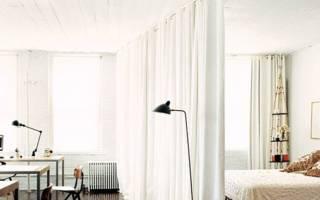 Шторы-перегородки для комнат как способ зонирования