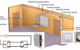 Схема подключения проходного выключателя света